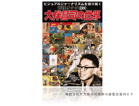 京都大学大学院文学研究科・文学部TOPイメージ