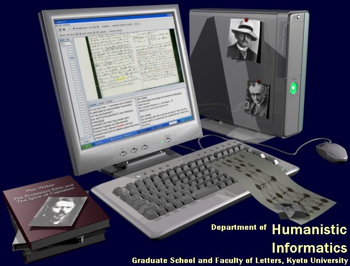 情報化と情報技術が抱える問題の哲学的、社会学的、歴史学的研究を中心に、... 情報・史料学専修