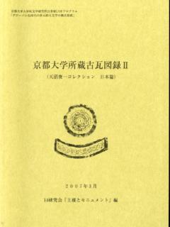zuroku02