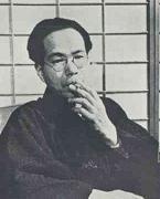 田邊元 - Hajime Tanabe - Japan...