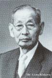 MishimaKaiun_web_eng_s