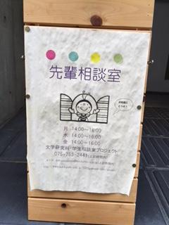 IMG_0018(1)