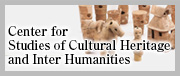 Center for Studies of Cultural Heritage and Inter Humanities (CESCHI)