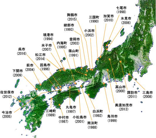 geo-fieldmap2016